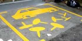 Prohibido aparcar...