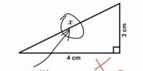 Respuestas de exámenes: Hallar la X