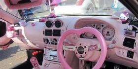 ¿Te gusta mi nuevo coche?