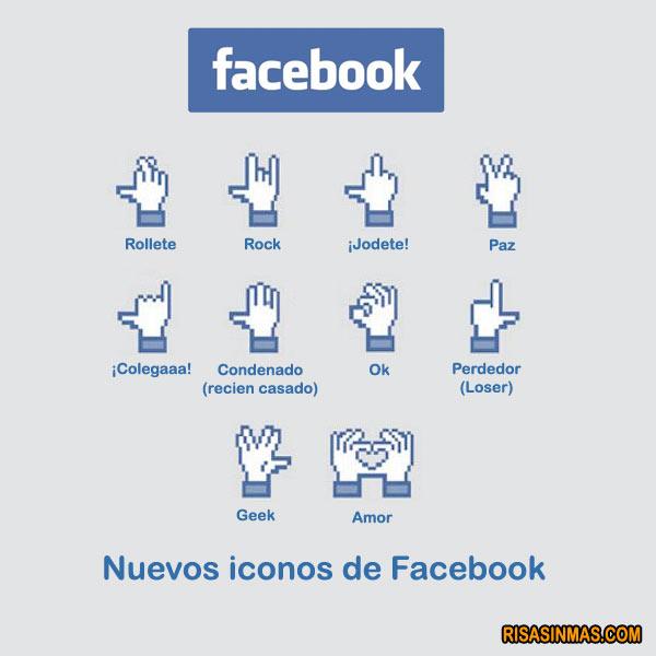 Nuevos iconos de Facebook