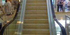 Escalera no-mecánica