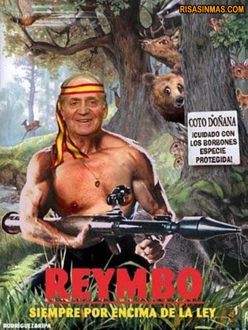 REYMBO