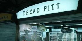 Bread Pitt, la panadería de moda