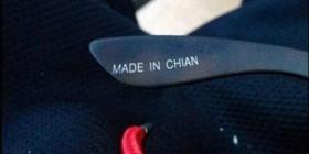 ¿Made en Chian?