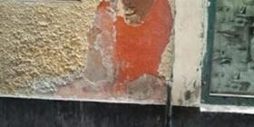 ¡Aparece un Ecce Homo en una pared!