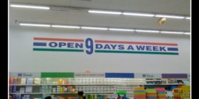 Abierto nueve días a la semana...