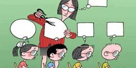 Aprendizaje uniforme