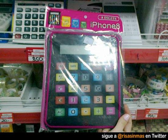 Imágenes del nuevo iPhone 8