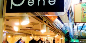 Negocios con nombres terribles: Boutique Pene