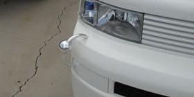 Nueva moda de piercing para coches