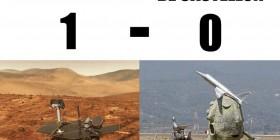 Marte 1 - Aeropuerto de Castellón 0
