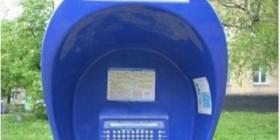 La cabina de teléfono del futuro