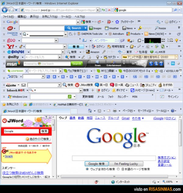 Tu padre con Internet Explorer