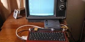 El ordenador de los hipsters