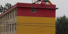 Parque infantil en la azotea