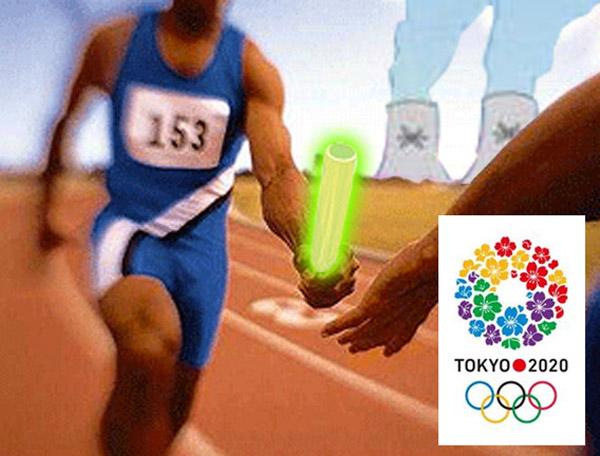 Tokio 2020: Carrera de relevos