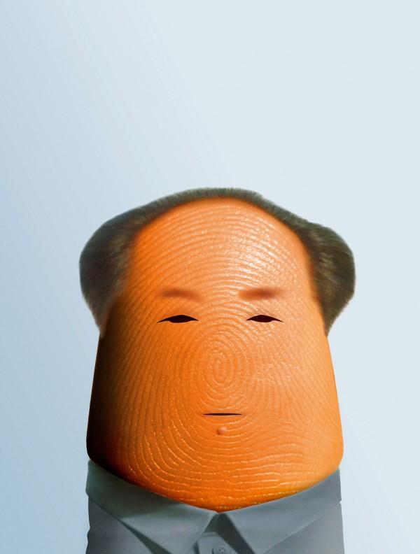 Pulgares célebres: Mao Zedong