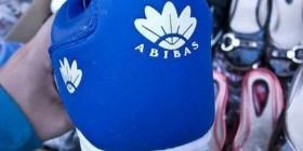 Zapatillas Abibas