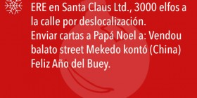 ERE en Santa Claus Ltd