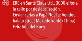 ERE en Santa Claus Ltd