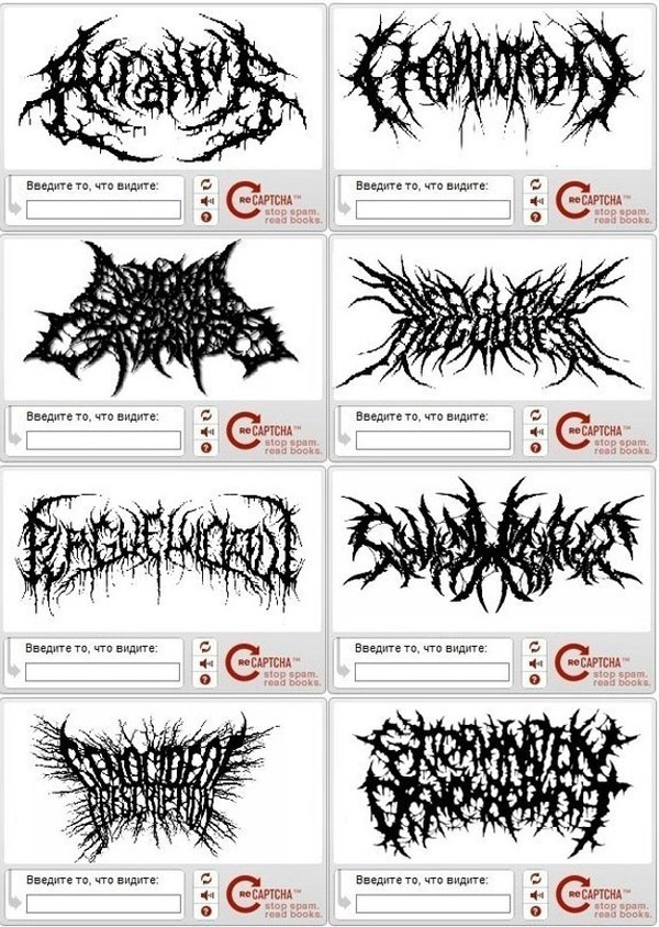 Captchas de Heavy Metal