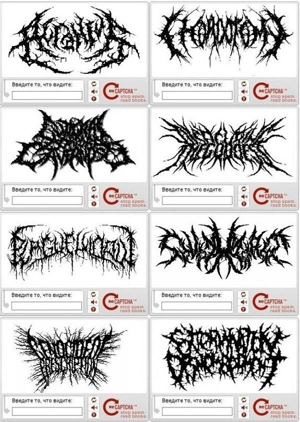 Captchas de Heavy Metal