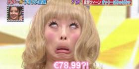 Concurso de japonesas guapas