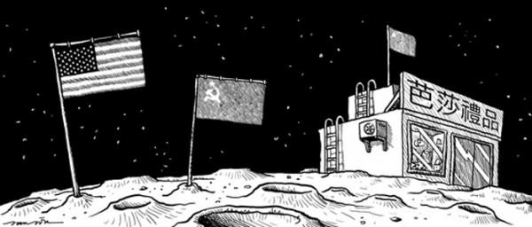 China llega a la luna