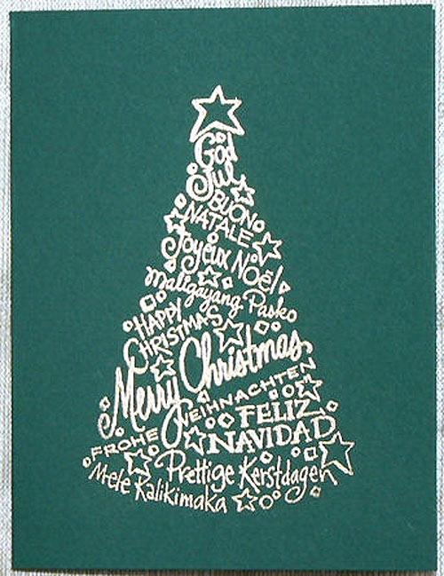 Rbol de navidad original for Como hacer un arbol de navidad original