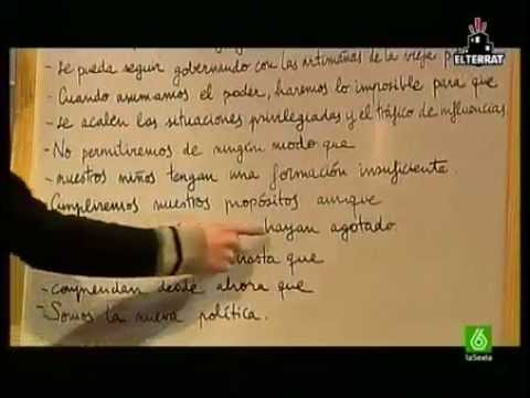 Berto Romero. Los Politicos