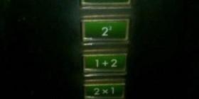 El ascensor matemático