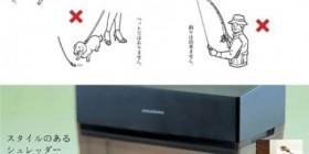 Graciosas instrucciones de seguridad japonesas