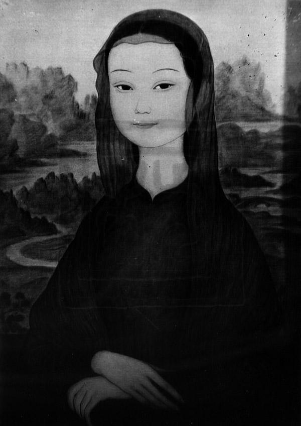 Mona Lisa japonesa