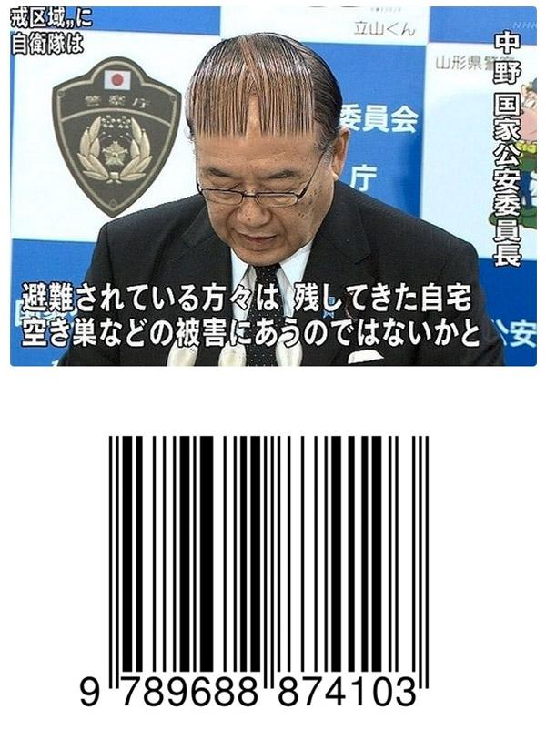 Peinados como códigos de barras en Japón