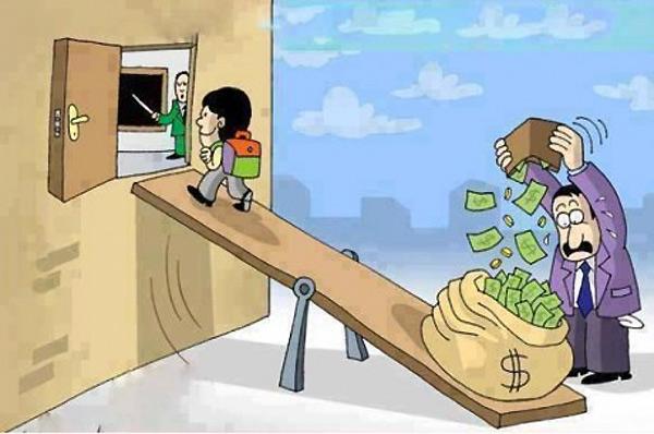 La educación en nuestros días