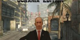 Call of Putin