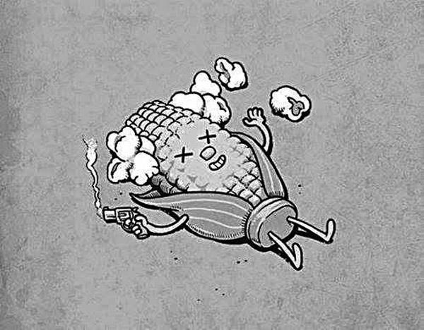 Suicidio del maíz
