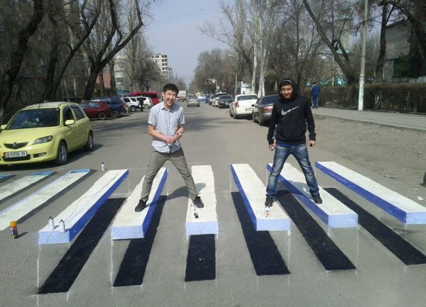 Abbey Road en 3D