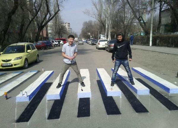 Abbey Road en 3D