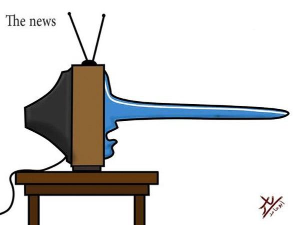 Las noticias