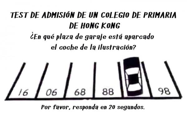 Test de admisión de un colegio de primaria de Hong Kong