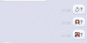 Terrible mensaje por WhatsApp